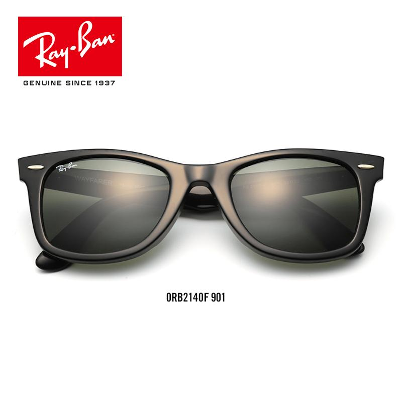 bb81f88686 free shipping ray ban glasses 5228 game 692fd d9dfc