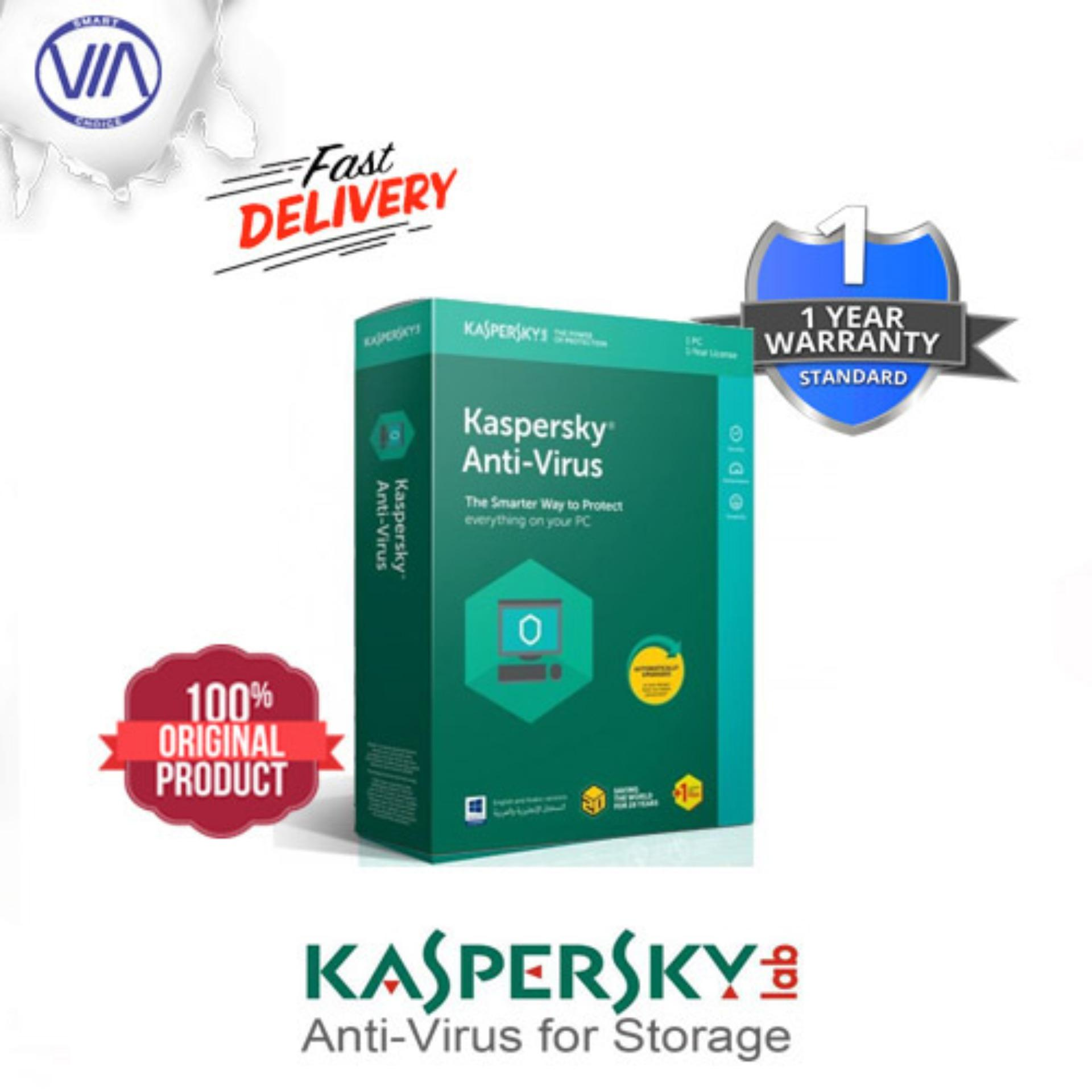 Computer Software For Sale Pc Prices Brands Specs In Microsoft Office Visio Professional 2016 Original 100 Permanen Kaspersky Anti Virus 1 Device 2 Year Protection 2018 International Edition