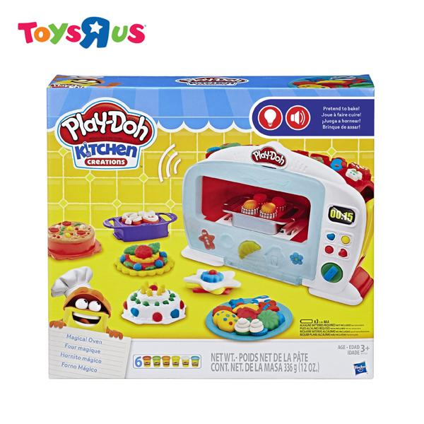 e28e5d241 Play-Doh Philippines  Play-Doh price list - Molding   Toy Clay for ...