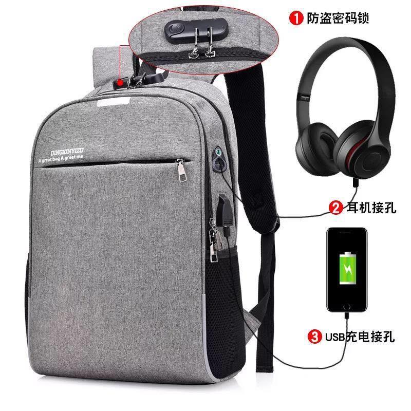 fc9c68da6816 345 Anti Theft with Passcode Lock Backpack USB and Head Phone Hole  Waterproof Backpack
