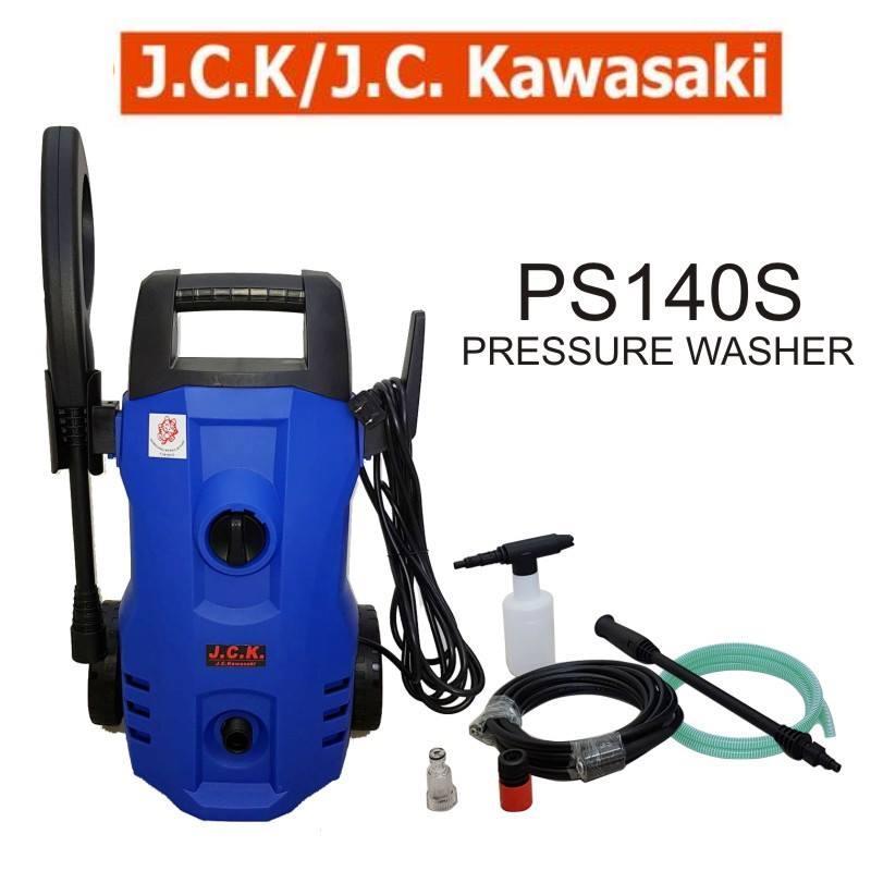 J C  Kawasaki PS140S Pressure Washer