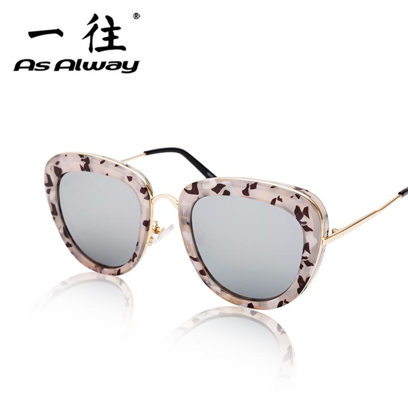 2018 New Style South Korea Fashion Sunglasses women Elegant Pink Frame Reflective Mirror Sunglasses Thick Frame