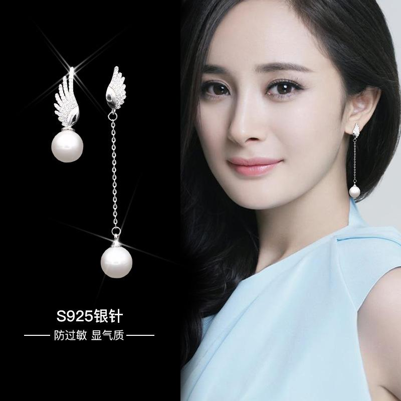 Drop Earrings Earrings Temperament Short Earrings Personality Versatile Net Red Zircon Earrings Korea Simple Hair Ball Earrings Earrings Women