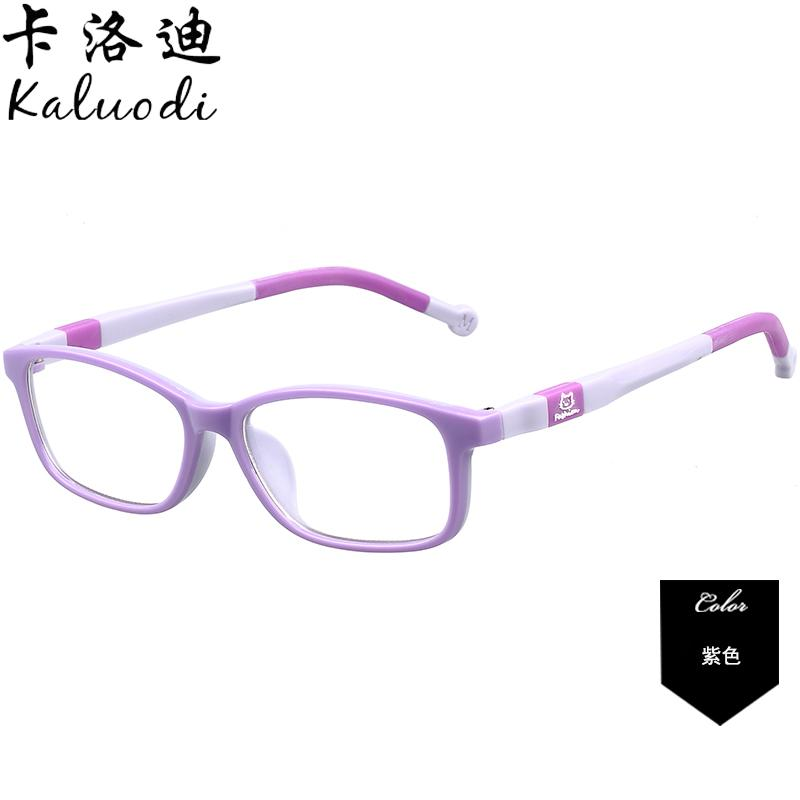 New Style Children Radiation Protected Glasses Plain Glass Men And Women Surfing The Internet Computer Eye-Protection Goggles Anti-Blueray Kids Compatible Myopia By Taobao Collection.
