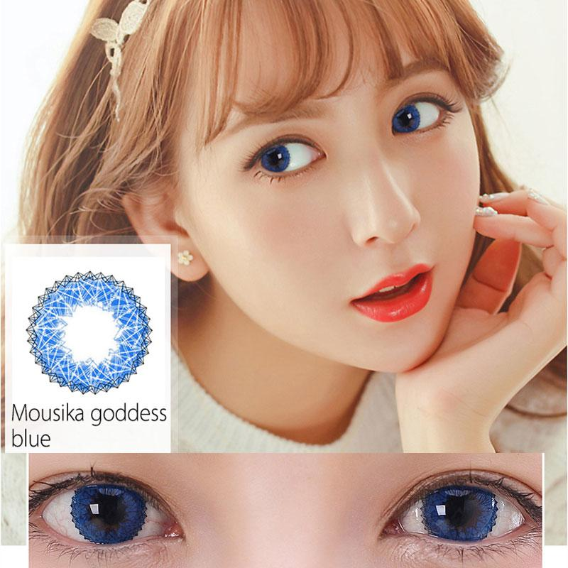 1Pcs Muse Contact Lens Highlight Eye Enlarge Eyes Women Girls Cosmetic Lentilles de - intl Philippines