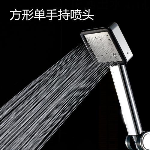 Chang gao Sanitary Ware Supercharge Shower Head Shower Set Hand-Held  Overhead Shower Rain Nozzle Shower