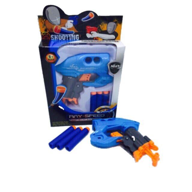 Ray Speed Nerf Gun By Lucky77.