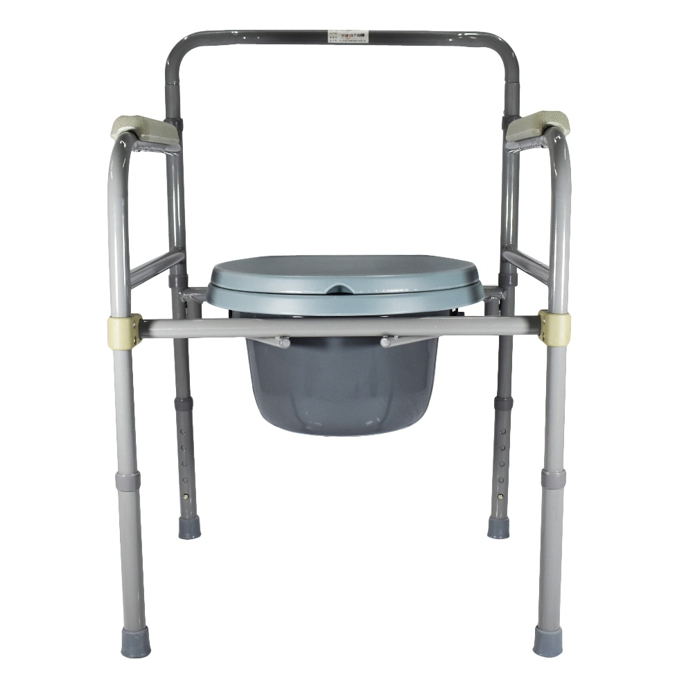 Medical Steel Folding Bedside Commode Toilet Chair