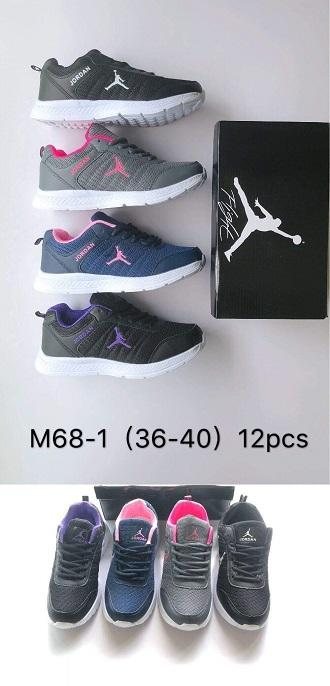 buy popular 81b96 1129c Jordan Sneakers For Women s Fashion Shoes ...