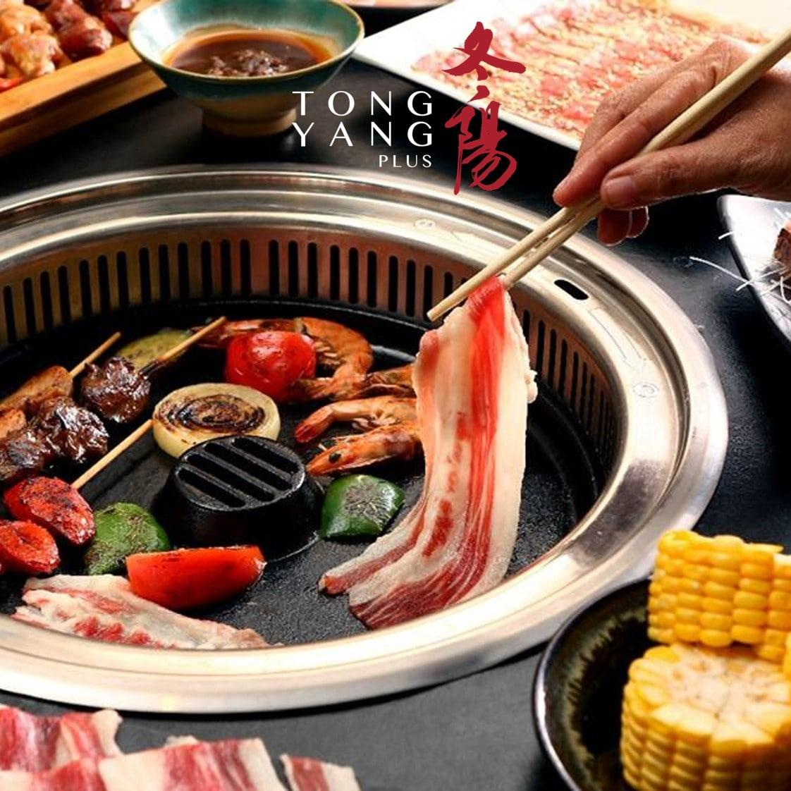 Tong Yang Plus- A Buffet For One In Visayas And Mindanao Branch - Gift Voucher By Gifted.ph.