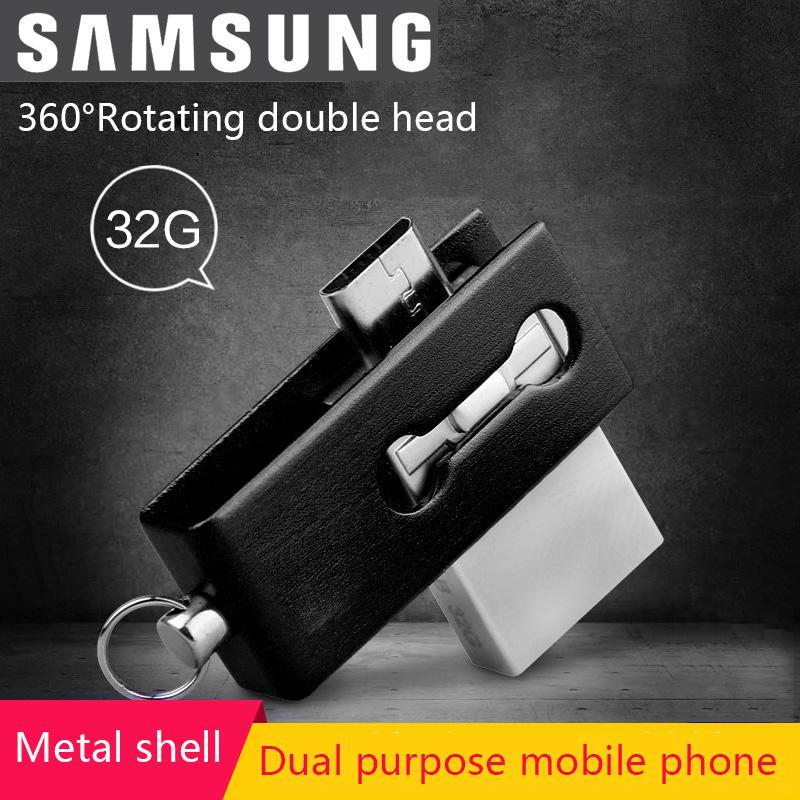 SAMSUNG 32GB OTG External Storage Usb Memory Stick U Disk Pen Drive Pendrive Usb Flash Drive