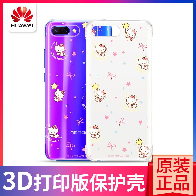Huawei/Huawei Honor 10 Origional Product Phone Case PC Colorful Protective Case Transparent Case Shatter