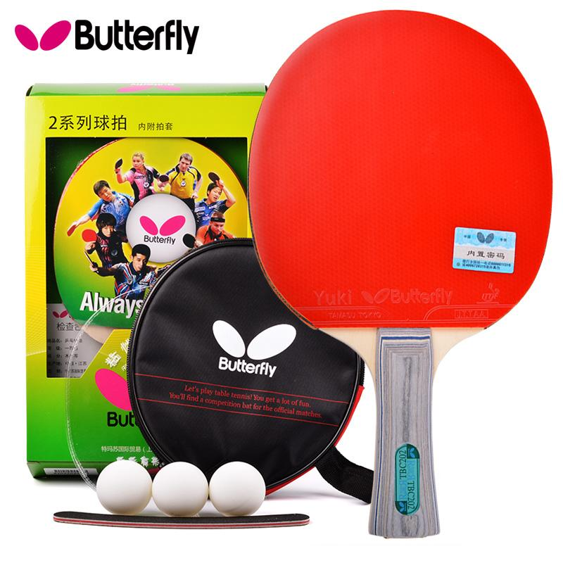 Butterfly Rubber Table Tennis Board By Taobao Collection.