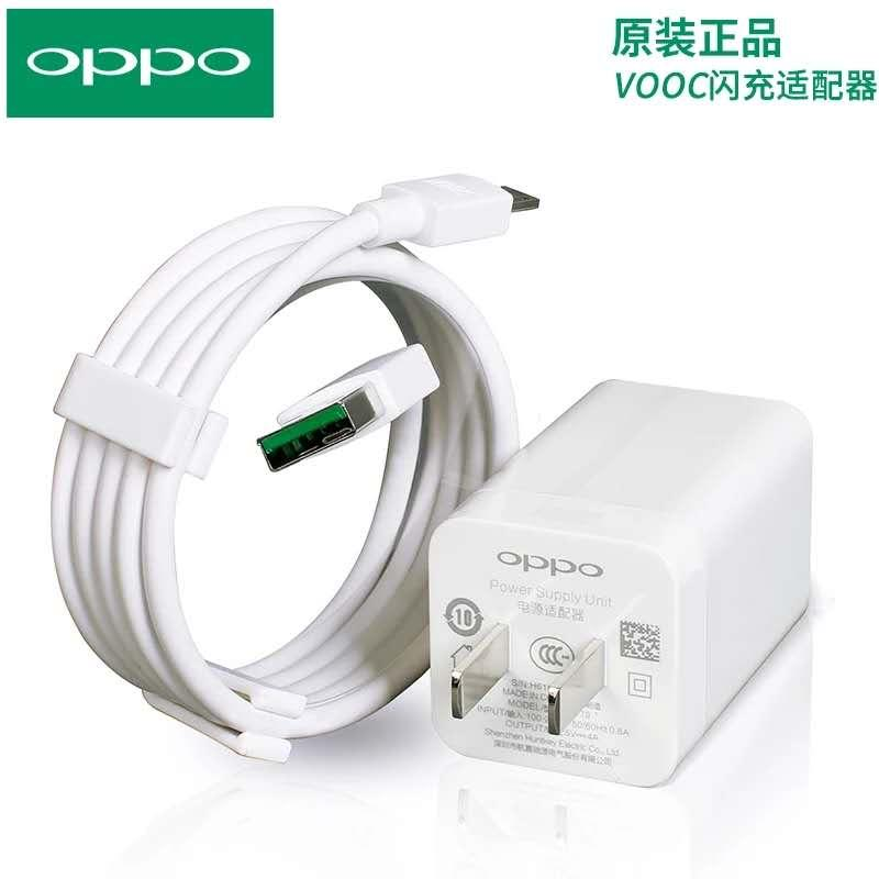 e8f31d5acc9a44 Original OPPO VOOC AK779 5V4A Fast USB Charger 4A Rapid charging Adapter  for Find 7 N5