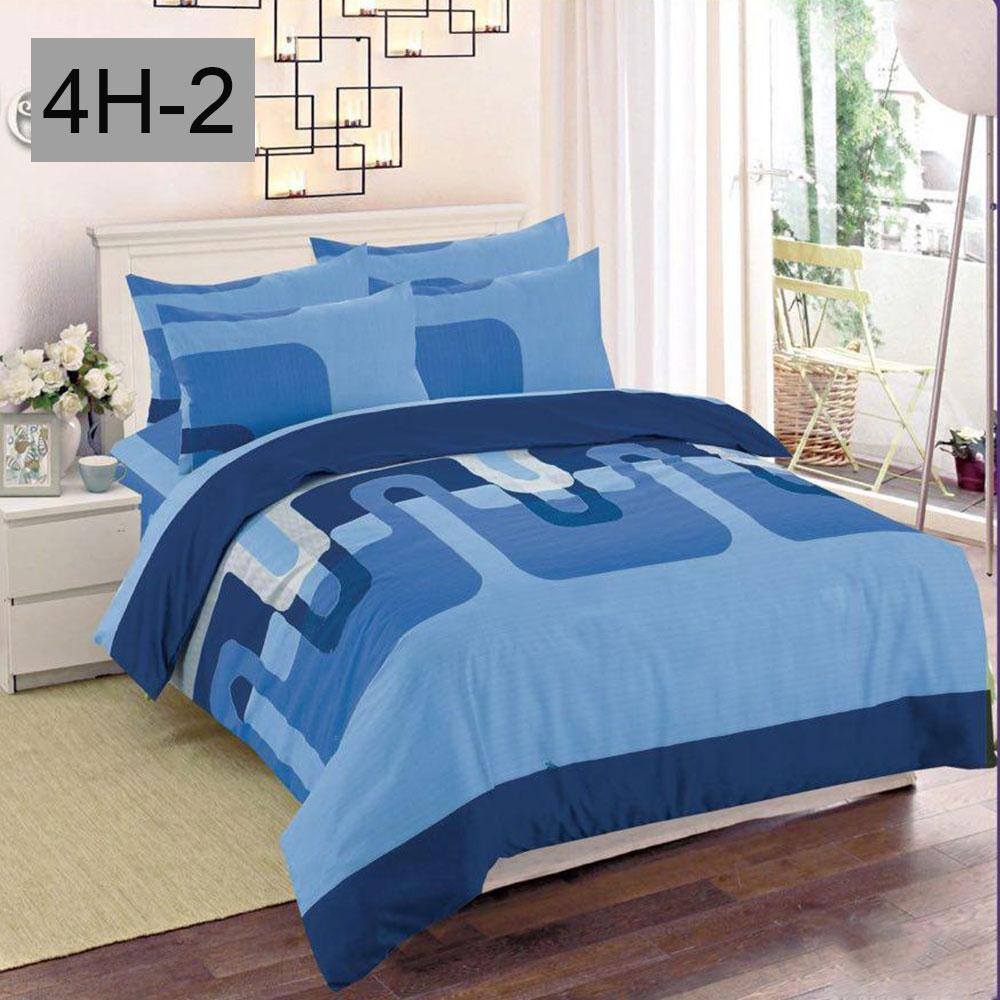 Charming EHOME 4 In 1 Bedsheet Set Premium Quality Queen Size