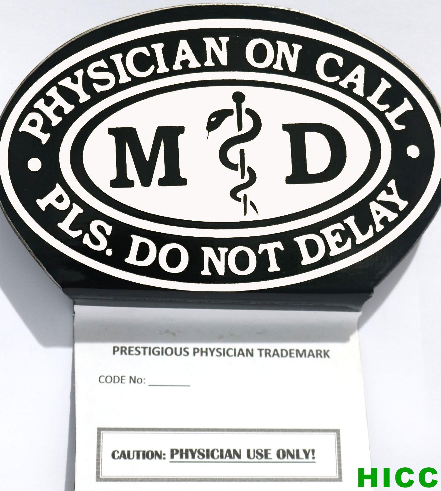 Physician Md Car Emblem (1 Snake) By Holistic Integrative Care Center.