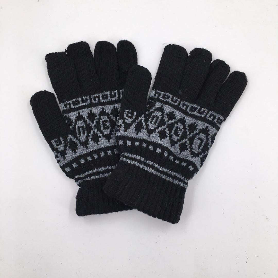 Moso Men's Knitted Winter Gloves