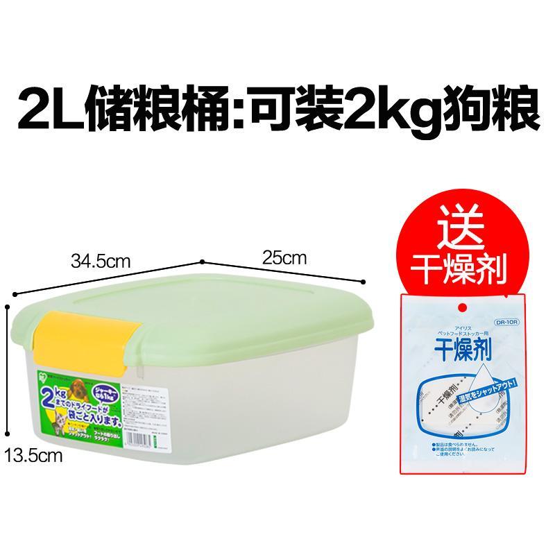 Alice Pet Storage Barrels 10kg Gou Liang Tong Storage Cat Food Sealed Jar Iris Storage Box Moisture-Proof Box By Taobao Collection.