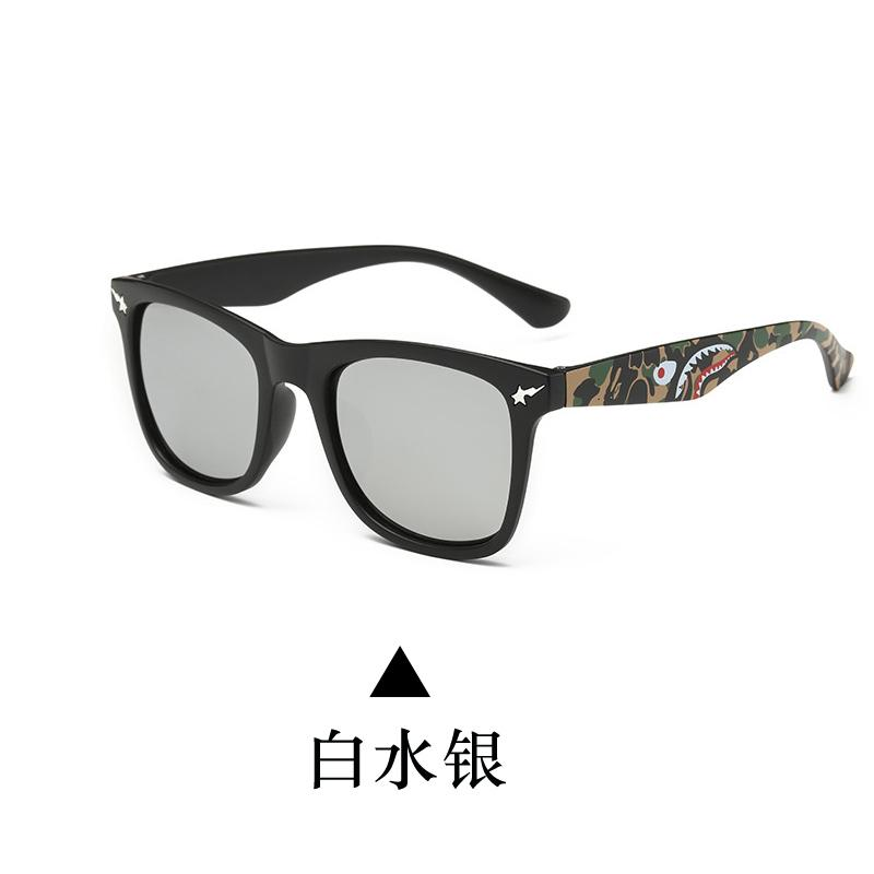 eec64163b14 2017 SHININGSTAR Celebrity Style Sun Glasses man Fashion Camouflage  Membrane Reflective Box Sunglasses women Vintage Popular