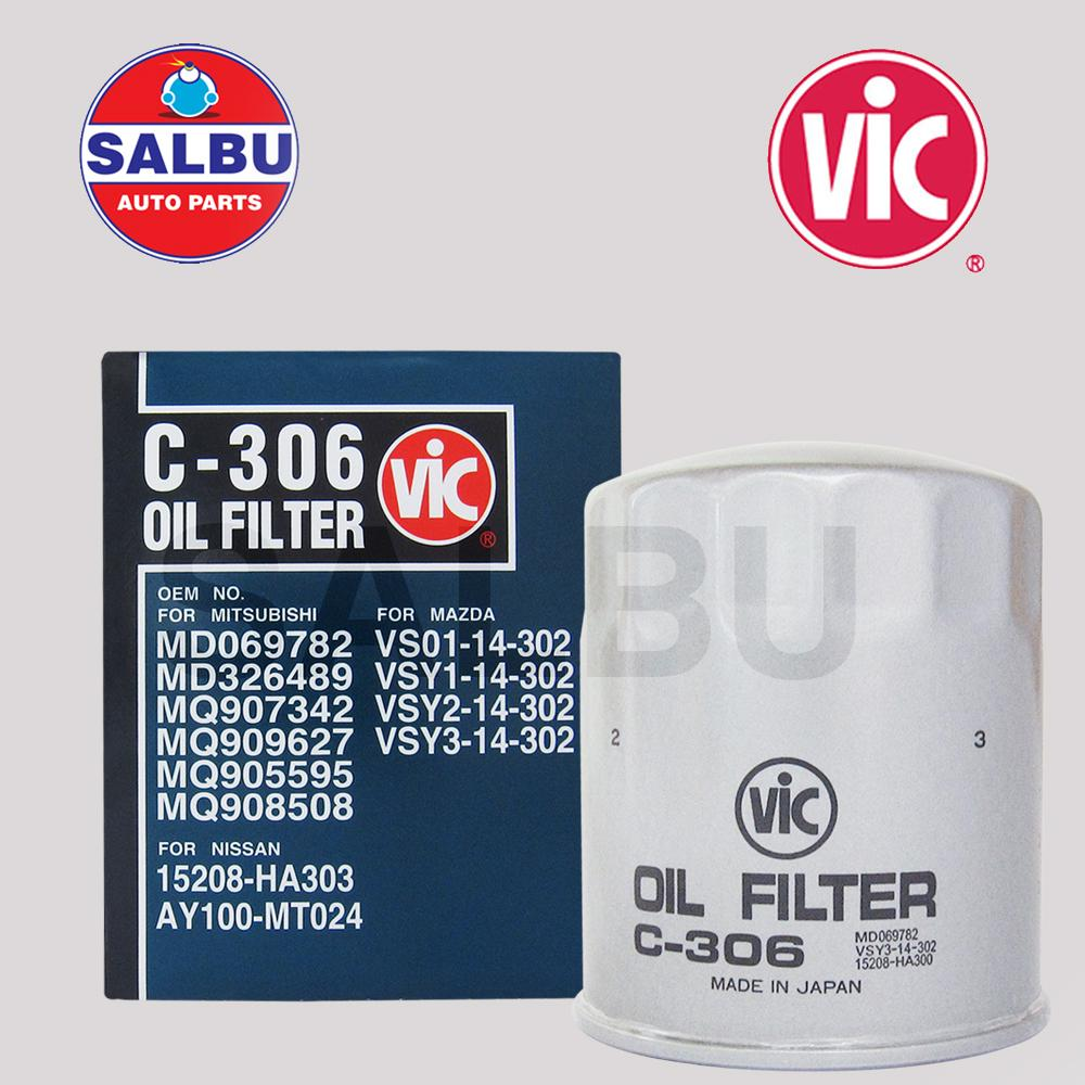 Oil Filter For Sale Adapter Online Brands Prices 4 Wheeler Fuel Vic C 306 Mitsubishi L200 Strada 1990 2015