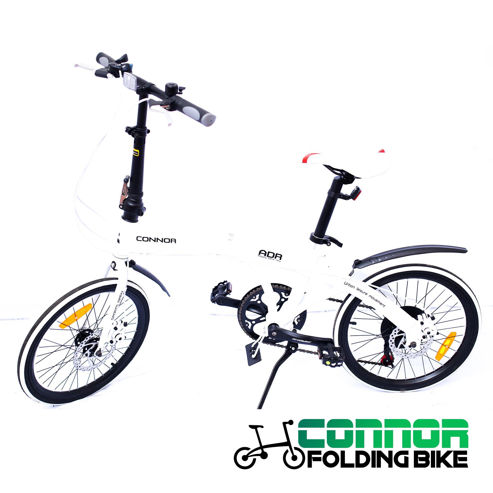 Folding Bike For Sale Portable Bike Online Brands Prices
