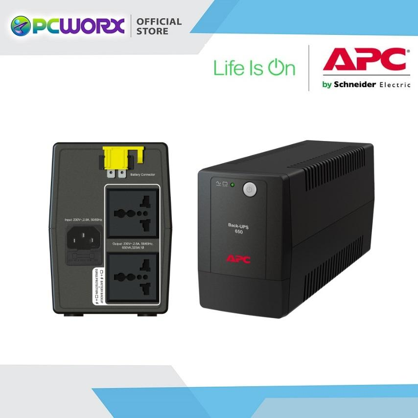 Pc Power Supply For Sale Computer Power Supply Prices Brands