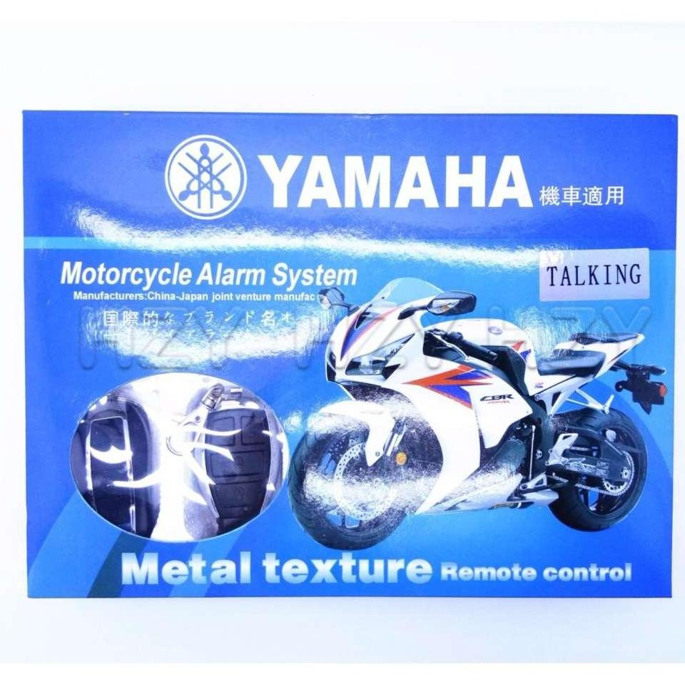 4ab1cab6b0b yamaha motorcycle talking alarm system motorcycle parts   accessories