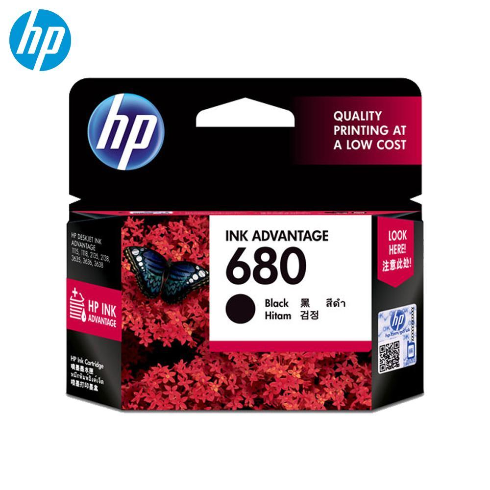 HP 680 Original Ink Advantage Combo Bundle Set Black Tri Color