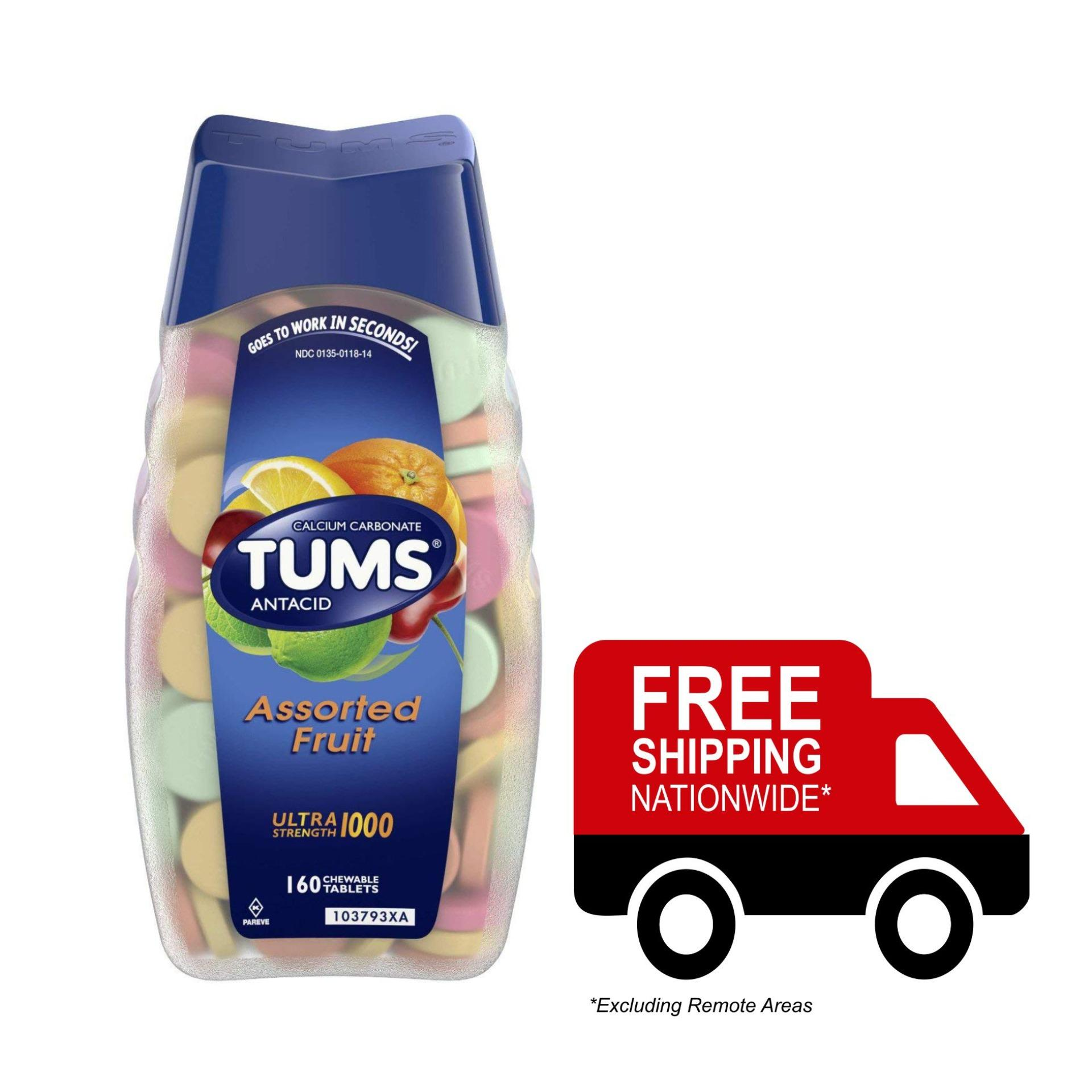 tums philippines: tums price list - anti-acid chewable pills for