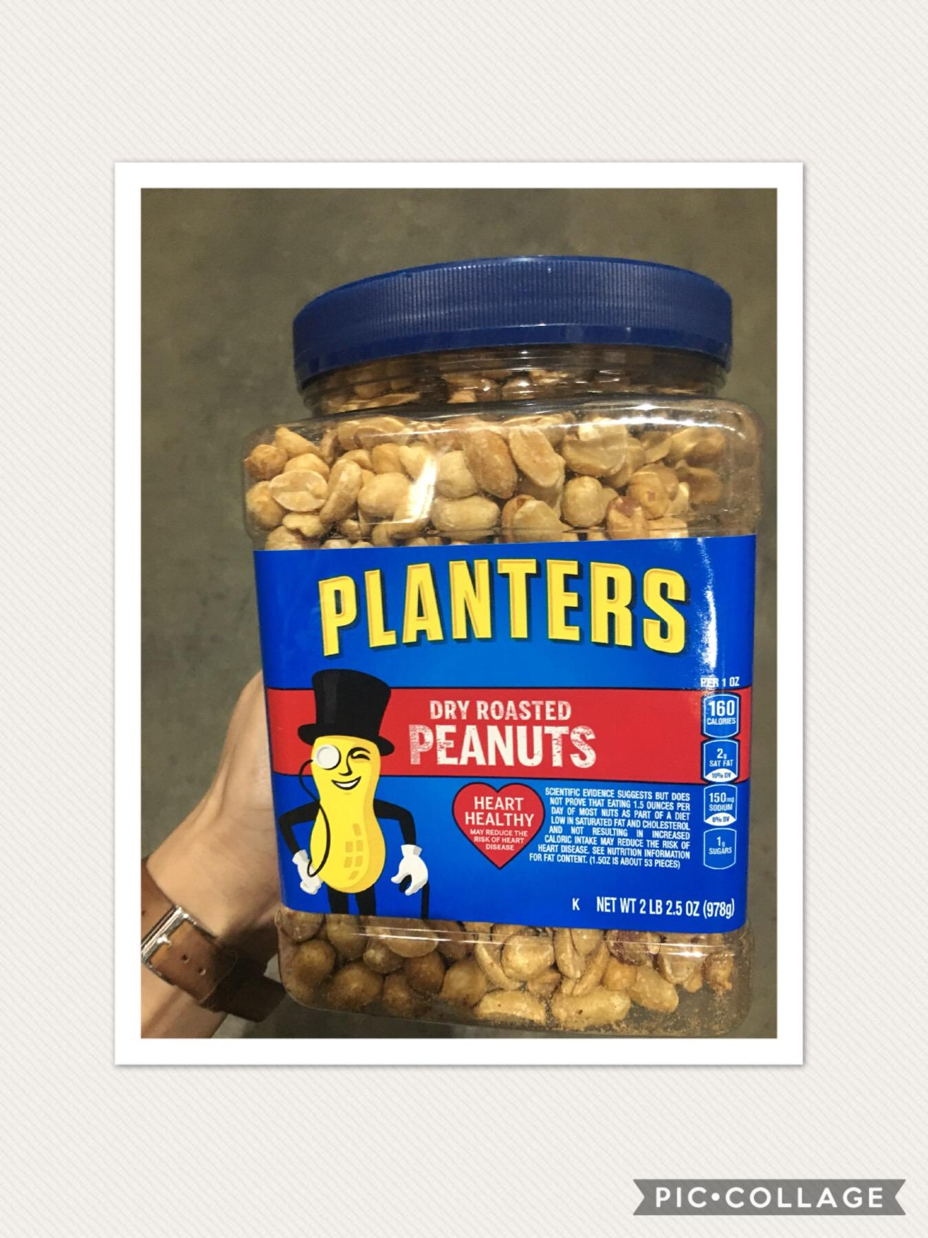 PLANTERS Philippines: PLANTERS price list - Nuts & Snacks for sale on planters mixed nuts tin, planters salted mixed nuts, planters mixed nuts ingredients, planters roasted mixed nuts,