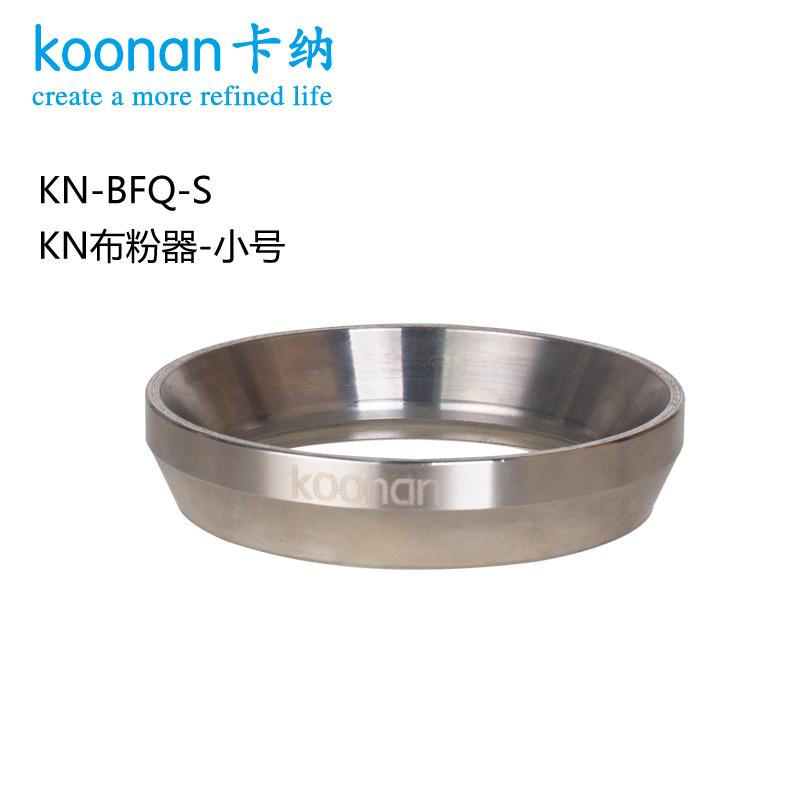 Stainless Steel Coffee Distributor Quantitative Coffee Grinder Cloth Powder Ring Quantitative Cloth Powder Ring By Taobao Collection.