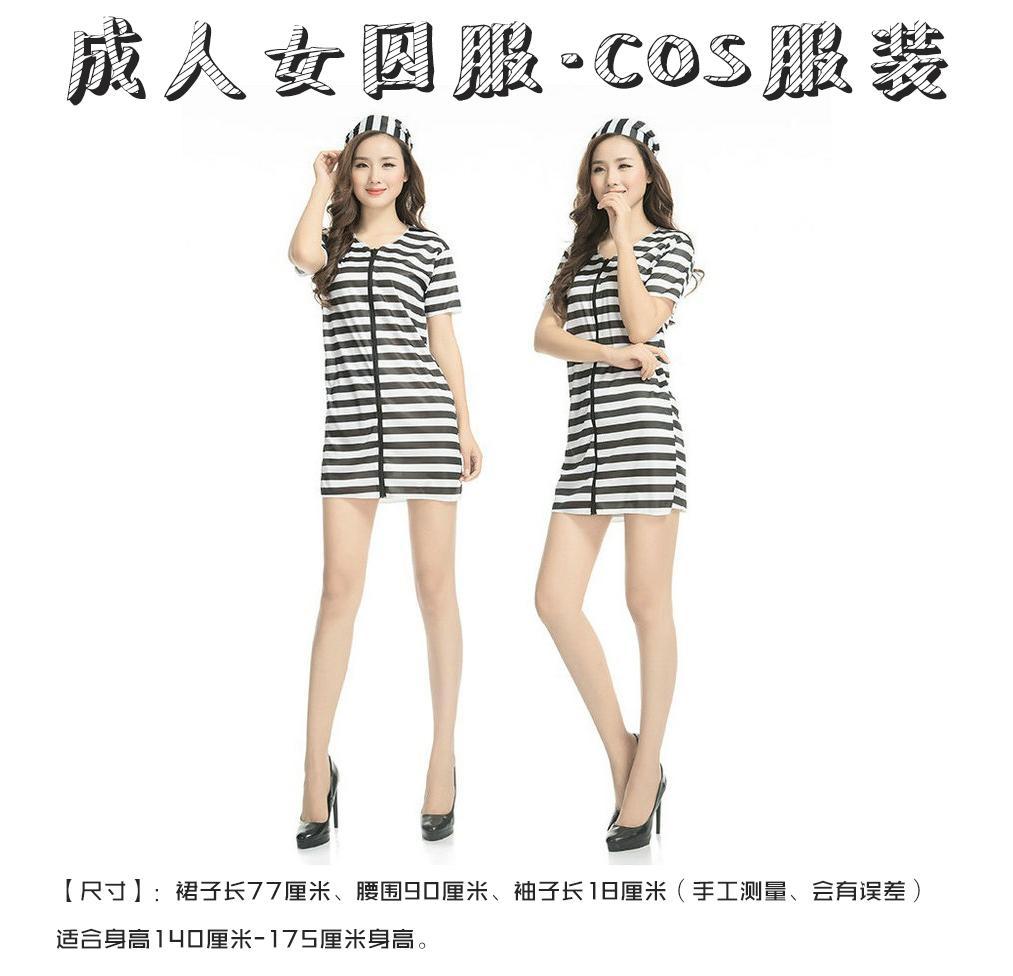 649f1b3f2b8c Wuwazhengfu Halloween Funny Costume Adult Prisoners Service Prison Black  And White Stripes Prisoners Clothing