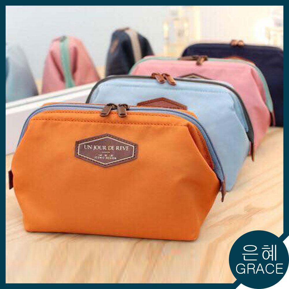 Grace Korean Fashion Cosmetic Organizer Beauty Travel Makeup Zipper Bag Philippines