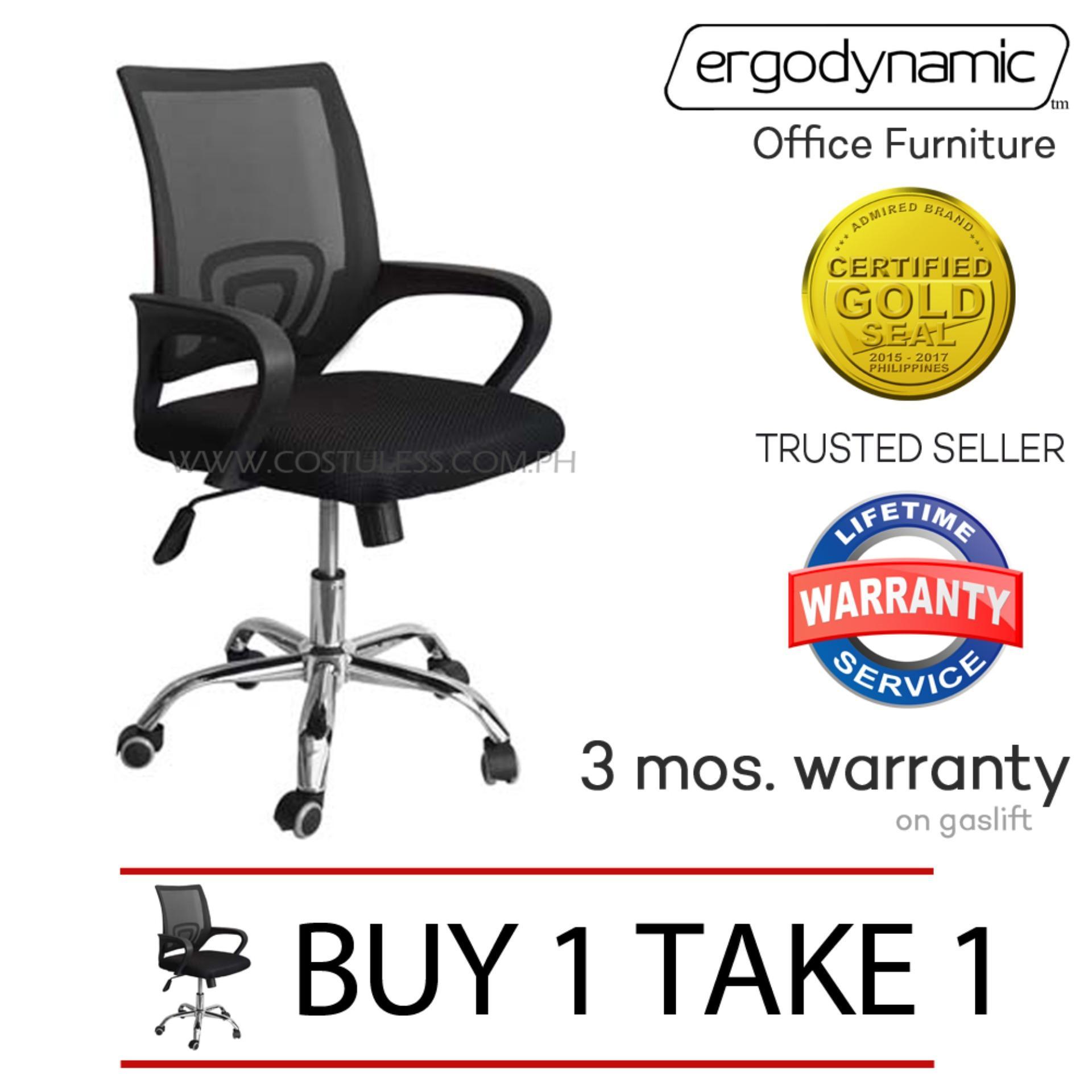 Ergodynamic Philippines Ergodynamic price list High & Low Back