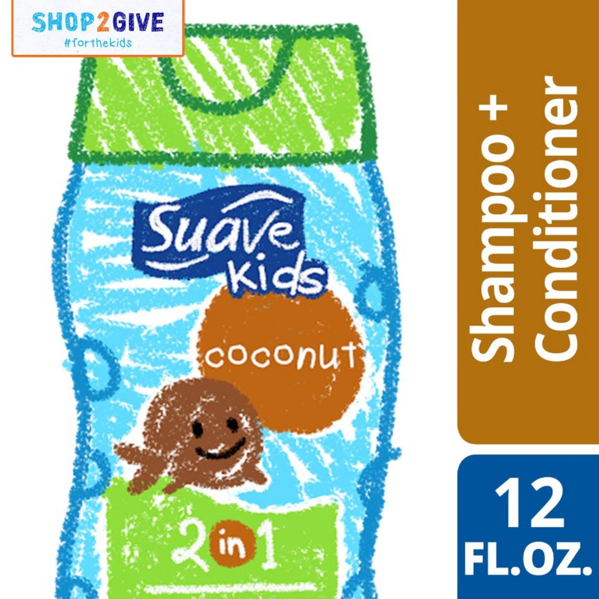 Buy Sell Cheapest Suave 3in1 Kids Best Quality Product Deals 2 In 1 Smoothers Shampoo And Conditioner 665 Ml 2in1 Coconut 12oz
