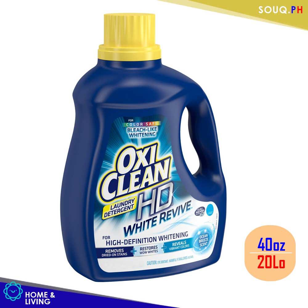 USA :: OXICLEAN HD White Revive Liquid Laundry Detergent 40oz (1.18L) /