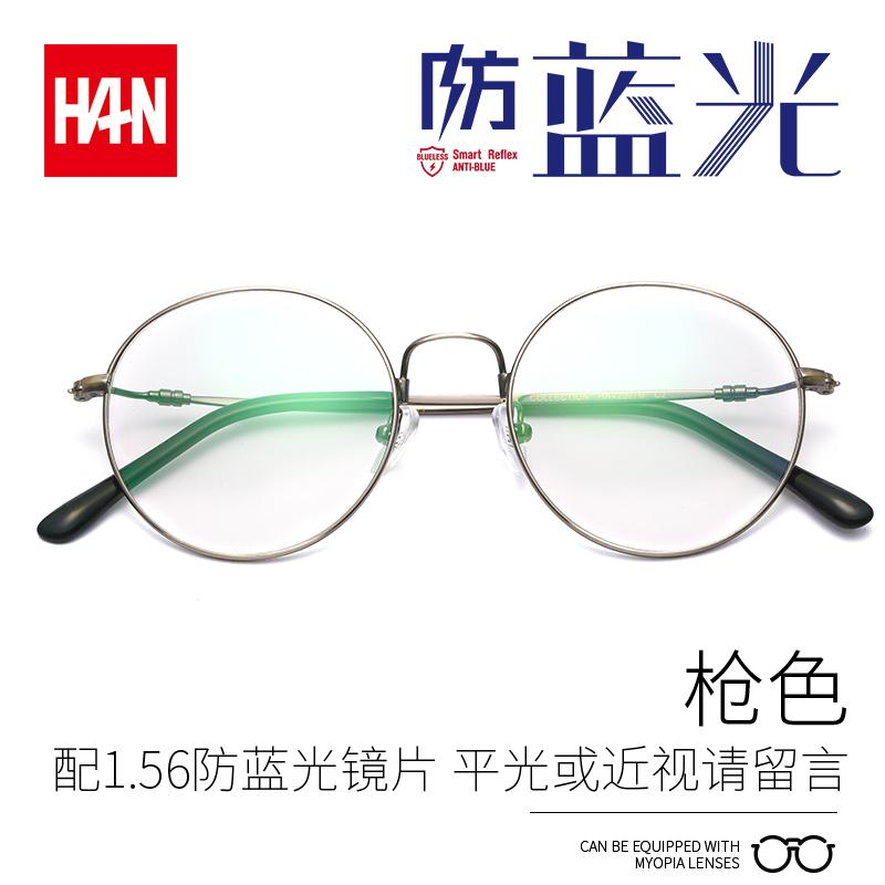 ec10e48bed Han dynasty Han Optical Glasses women Vintage round Frame Glasses No  Alcohol by Volume Metal man