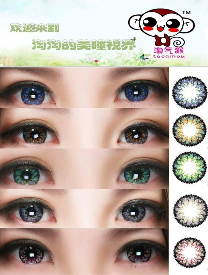 aecfda10a35 Taoqihou Milk Shake 20mm Doll Eye Effect