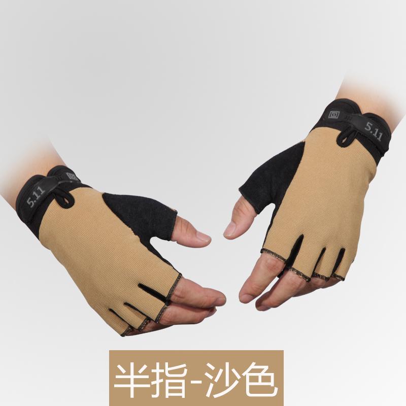 R4 Korean Style 511 Sun-resistant Anti-slip Outdoor Gloves Men Thin Driving Tactical