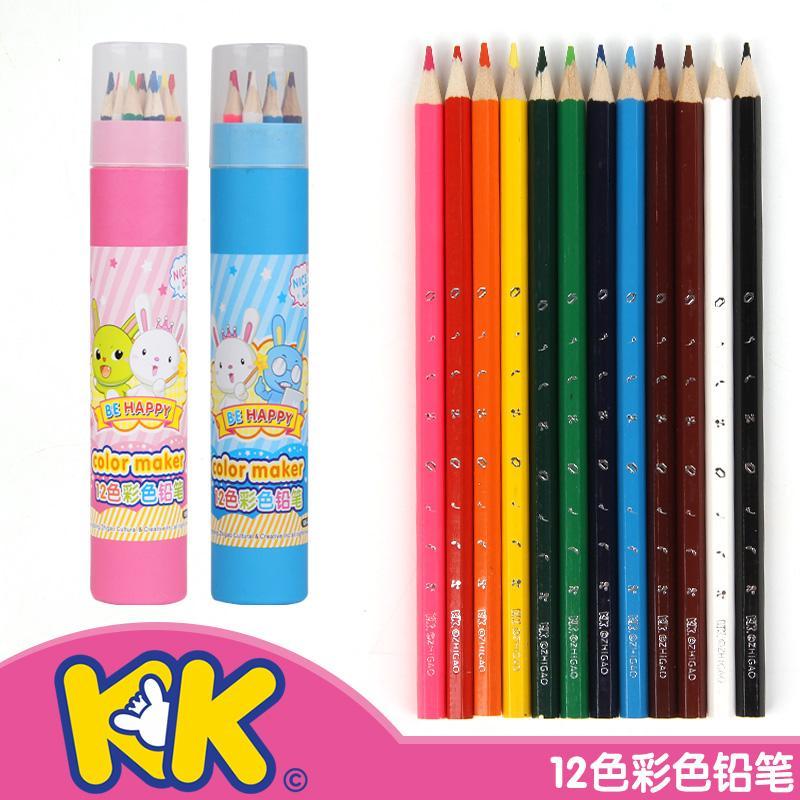 Chicco KK Colored Pencil Children Painted Doodle tu se bi Set Fine Art Painted Color Lead