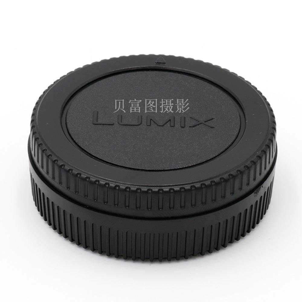 Panasonic Lenses Philippines Camera Lens For Sale Lumix Gh5 Body Leica 12mm F 14 Asph Suitable Before Back Cover Gf1 Gf2 Gf3 Cap