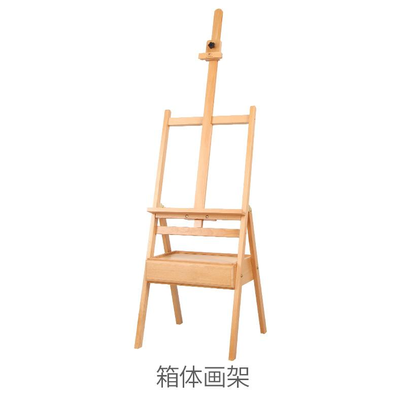 1.5-1.9 M Import Building Blocks System Easel Box Easel Sketch Easel With Drawer Fine Art Painted Solid Wood Material Oil Painting Shelf Wooden Drawing Board Set Folding Multi-Functional Braced Portable By Taobao Collection.