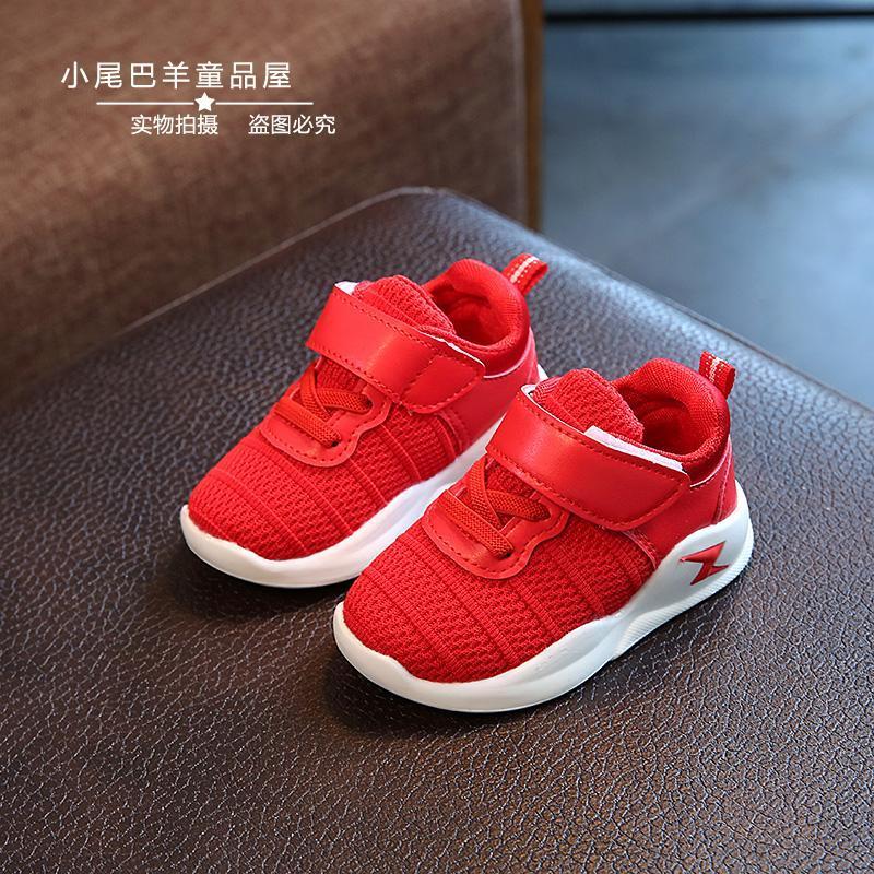 Spring And Autumn boy men Athletic Shoes Soft Bottom women Baby Shoe 1-2- d4d0cd8e0c