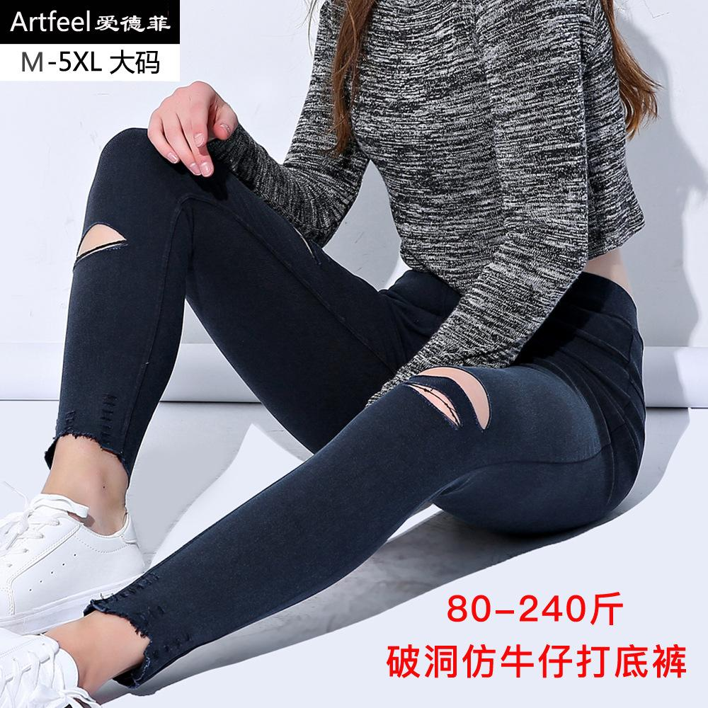 e3f16615821 Sand Wash Korean Style women Pocket Jeans Knee with Holes Leggings Outer  Wear Fashion Plus-
