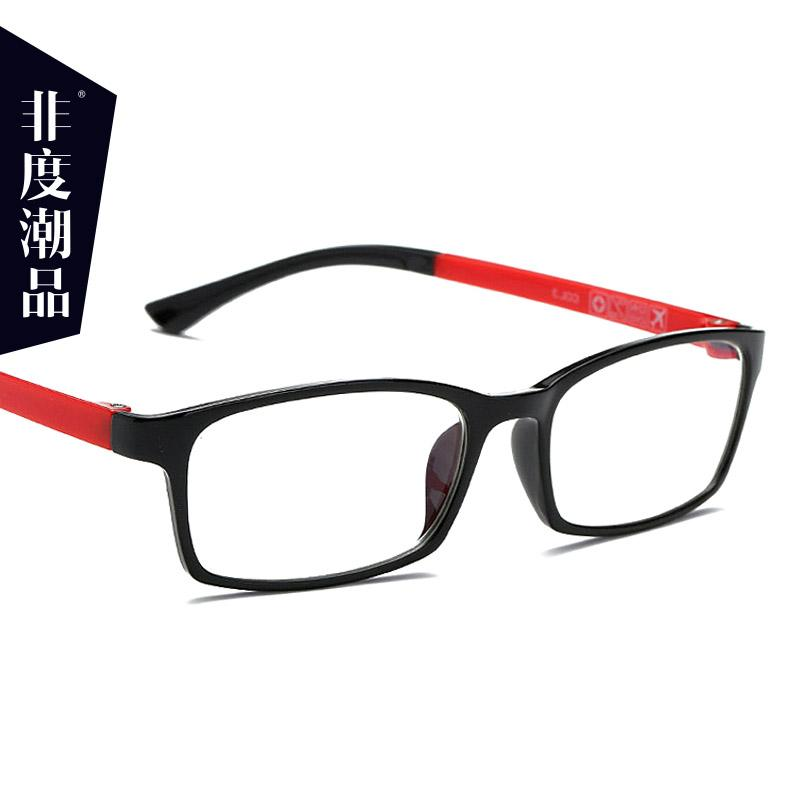 Ultra-Light Eye-Protection Goggles Computer Radiation Protected Glasses Children Students Protection Vision Anti-Fatigue Glasses Myopia Glasses Box By Taobao Collection.