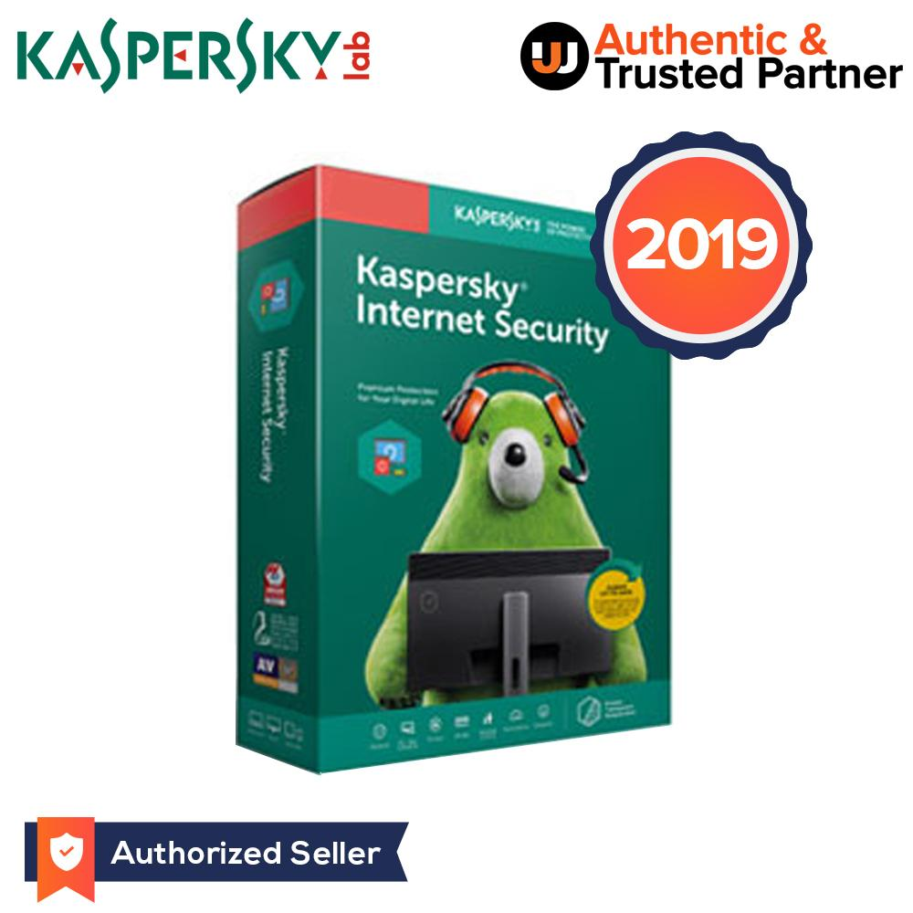 Kaspersky Internet Security 1 Device for 2-Year Protection - 2019 Edition