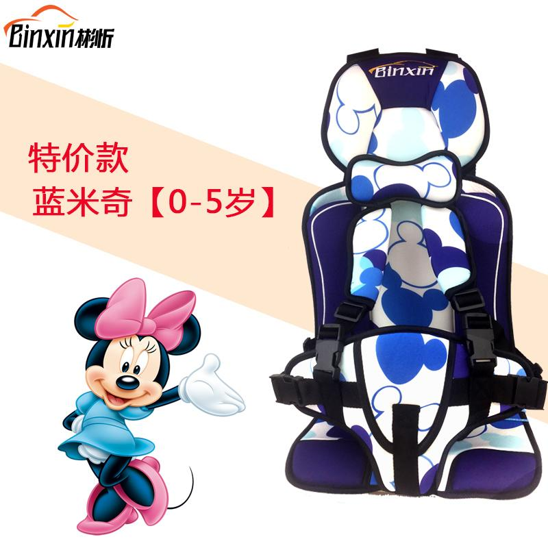 Portable Infant Child Safety Seat Car with Simplicity Baby with Extra High  Kids 0-4-12-Year-Old Car Mounted Cushion