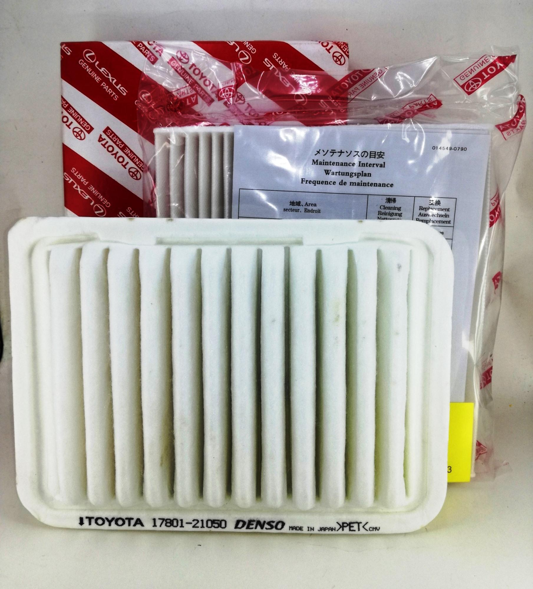Air Filter Car For Sale Engine Online Brands Prices 2001 Jeep Wrangler Fuel Combo And Cabin Toyota Vios 2008 2013