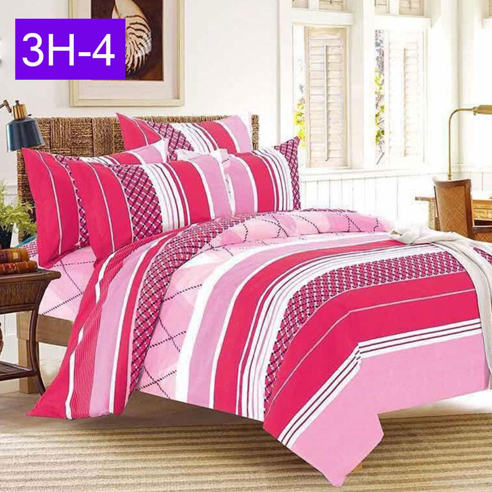 EHOME 3 In 1 Queen Size Cotton Bedsheet Set Premium Qulity