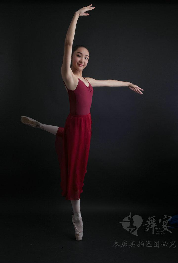 New Style Profession Adult Ballet Exercise Clothing Women Adult Camisole Gym Outfit Dancing Dress For Women She Bin Fu By Taobao Collection.